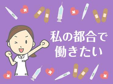 株式会社ルフト・メディカルケア (瀬谷)の画像・写真