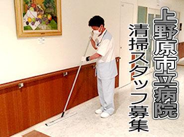 ワタキューセイモア東京支店 総務課86554[勤務地:上野原市立病院] の画像・写真