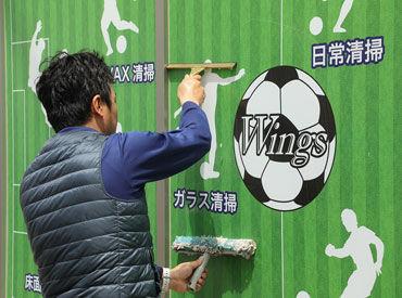 株式会社wings 稲城事業所の画像・写真