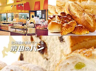 京田食品株式会社の画像・写真