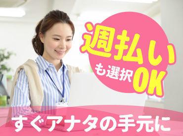 株式会社ENT ※松山市駅周辺の画像・写真