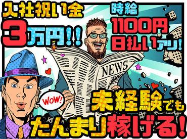 共栄セキュリティーサービス株式会社 福井営業所[230] の画像・写真
