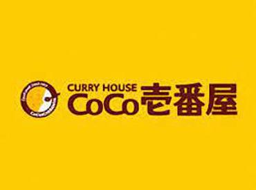 CoCo壱番屋江別弥生店の画像・写真