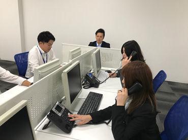 株式会社マックスサポート 米子第2オフィスの画像・写真