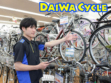 DAIWA CYCLE 花園店の画像・写真