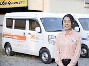 日本基準寝具株式会社  エコール事業部の画像・写真