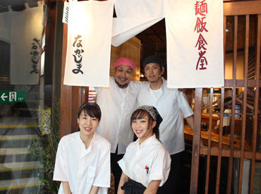 麺飯食堂 なかじまの画像・写真