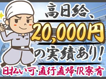 富川工業株式会社の画像・写真