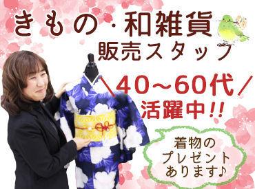 BANKAN東松山店の画像・写真