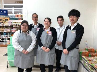 ゆめマート 山鹿店の画像・写真