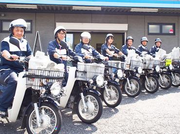 株式会社加藤新聞舗の画像・写真