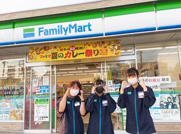 ファミリーマート 緑浦里四丁目店の画像・写真
