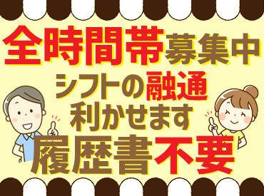 ローソン平川高木原富店の画像・写真