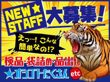 アールシースタッフ株式会社 大阪支店の画像・写真