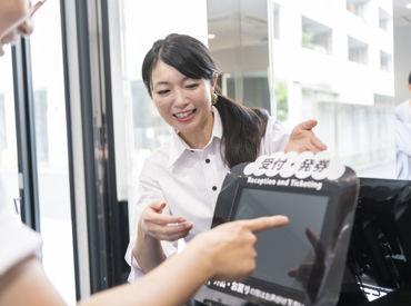 株式会社ハクブン ヘアースタジオ IWASAKI 新市店の画像・写真