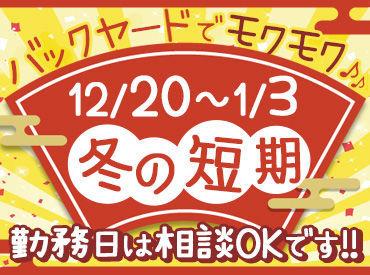 ヨークベニマル福島鎌田店(株式会社ライフフーズ)の画像・写真