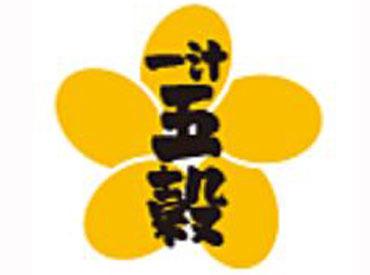 かかし甲府昭和店の画像・写真