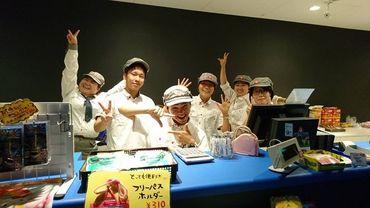 フリーズ・フレーム・ジャパン株式会社の画像・写真
