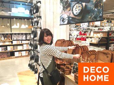 デコホーム ヨシヅヤ名西店の画像・写真