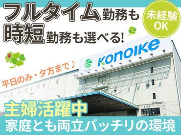 鴻池運輸株式会社 関西中央支店 滋賀流通センター営業所の画像・写真
