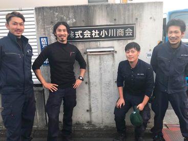 株式会社小川商会リサイクル事業部の画像・写真