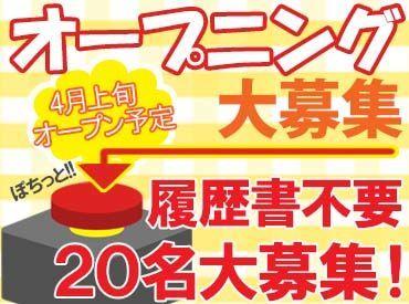 焼肉やすもり昌(ジャン) 井堀店の画像・写真