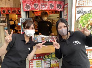 本家カリトロ広島店の画像・写真
