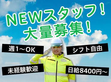 讃岐株式会社 四国中央営業所の画像・写真