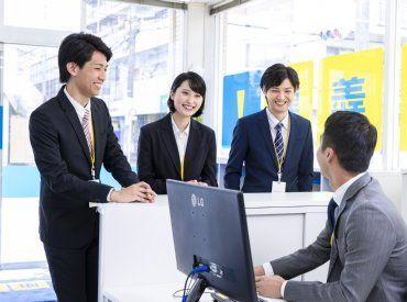 明光義塾 中川中央教室の画像・写真