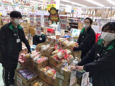 業務スーパーリカーキング 東所沢店の画像・写真
