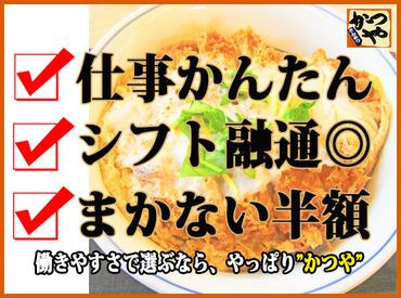 とんかつ かつや 川中島店の画像・写真
