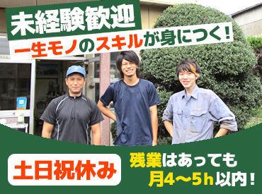 久保田鋳工株式会社の画像・写真