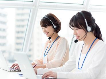 SCSKサービスウェア株式会社 沖縄センター/ok040005の画像・写真