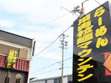 有限会社川出海苔店の画像・写真