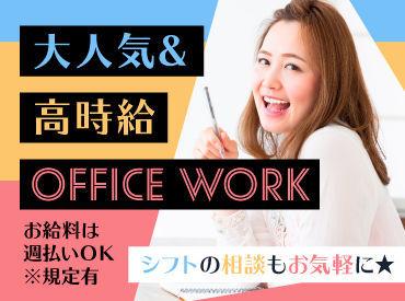 株式会社ラブキャリア 池袋オフィスの画像・写真
