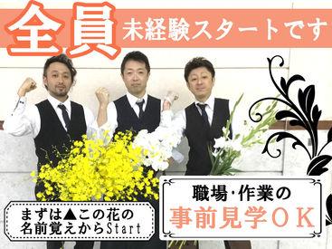 有限会社ノースプラント 北海道函館店の画像・写真
