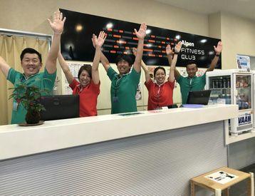 アルペンフィットネスクラブ甲府の画像・写真