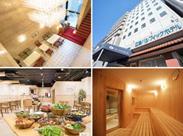 広島パシフィックホテルの画像・写真