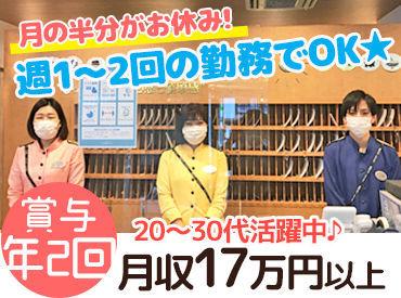 東横INN大分駅前の画像・写真