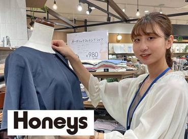 ハニーズ 久里浜店の画像・写真