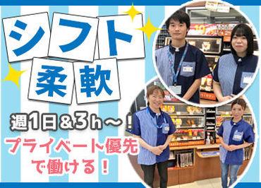 株式会社ローソン大津松山町店の画像・写真