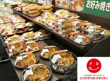 フジ新南陽店 お惣菜部門の画像・写真