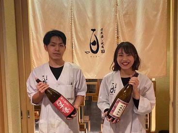 日本酒と焼き鳥 百 ~momo~ 福島店の画像・写真