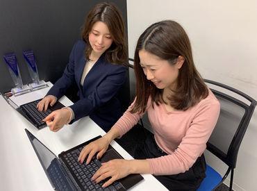 株式会社グラスト 難波オフィス(堺市美原区エリア)の画像・写真