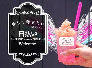テイケイネクスト株式会社 横浜支店/TN171S04MB05の画像・写真