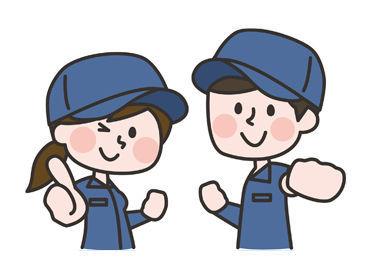 株式会社イープラネット(勤務地:京都府八幡市下奈良)の画像・写真