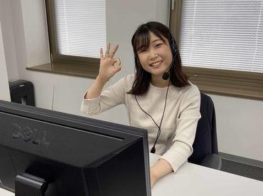 株式会社日本パーソナルビジネス [お仕事No.03R121646-A] の画像・写真