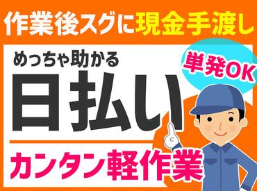 株式会社札幌物流の画像・写真