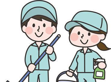 株式会社山陽ビルサービスの画像・写真