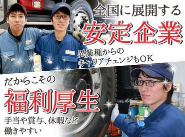飛騨運輸株式会社安城支店の画像・写真